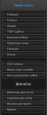 http://soft.2nx.ru/Imagesforum/216e584b9632.jpg