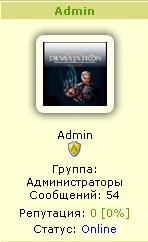 http://soft.2nx.ru/Imagesforum/avf.PNG