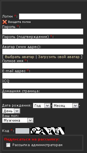 http://soft.2nx.ru/Imagesforum/ckpuH.JPG