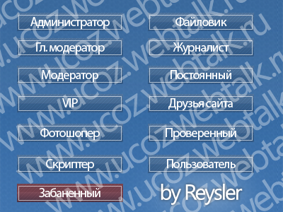 http://soft.2nx.ru/Imagesforum/logos.png
