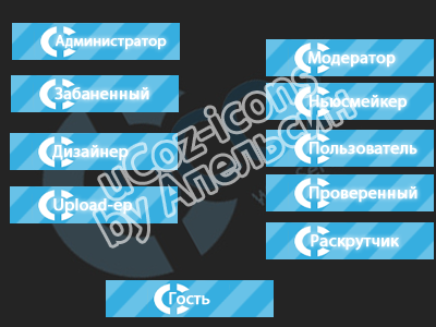 http://soft.2nx.ru/Imagesforum/logoucozapelsin.png
