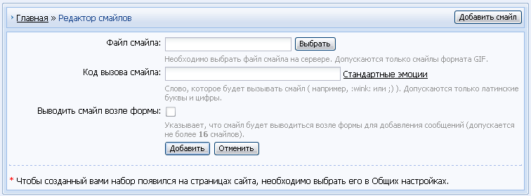 http://soft.2nx.ru/Imagesforum/newsmilesimages.PNG
