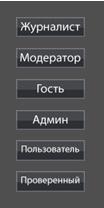 http://soft.2nx.ru/Imagesforum/rusp.PNG